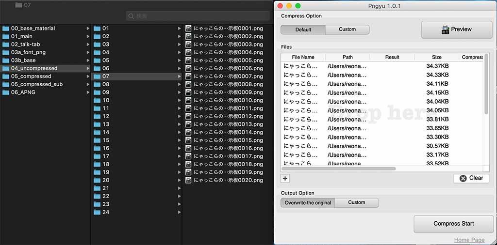 ファイル圧縮のイメージ