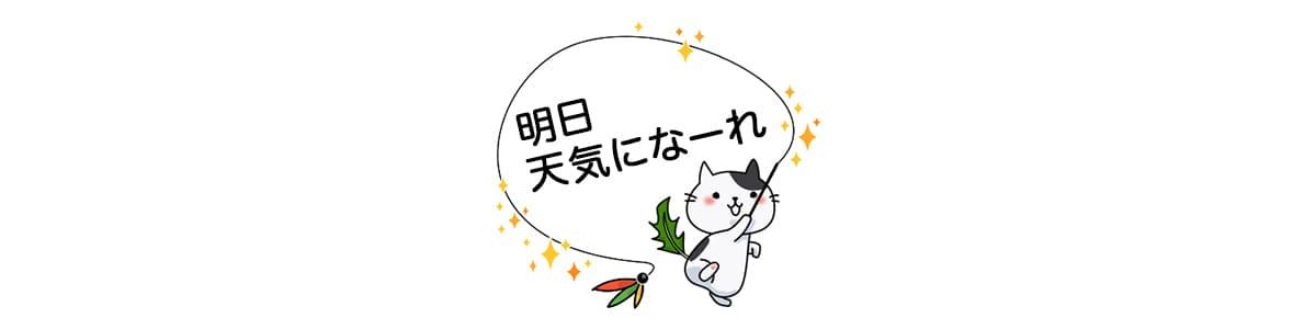 みずにゃ 猫のメッセージスタンプ
