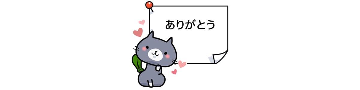 にゃっこら 猫のメッセージスタンプ