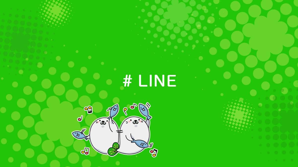 LINEの名前を設定する方法を分かりやすく解説