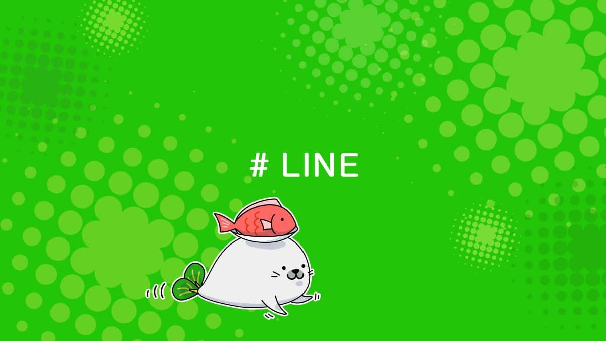 LINEのプロフィールにステータスメッセージを設定する方法