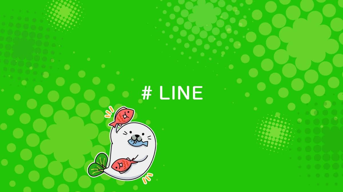 LINEでアイコン画像を設定する方法
