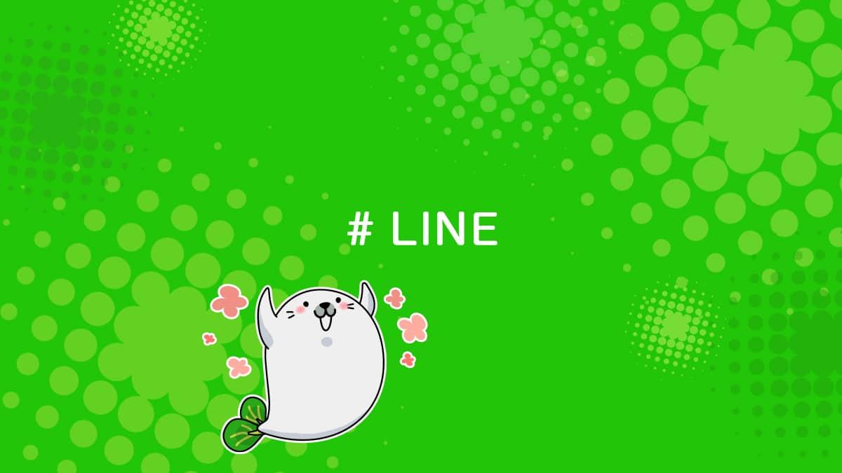 LINEのプロフィールに動画の背景を設定する