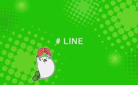 LINEのプロフィールにBGMを設定する