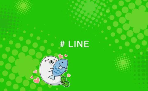 LINEのアイコンを動画で設定する方法を解説