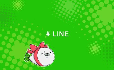 LINEのプロフィールを設定する方法を分かりやすく解説する