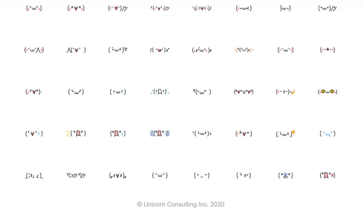 顔文字のサンプル