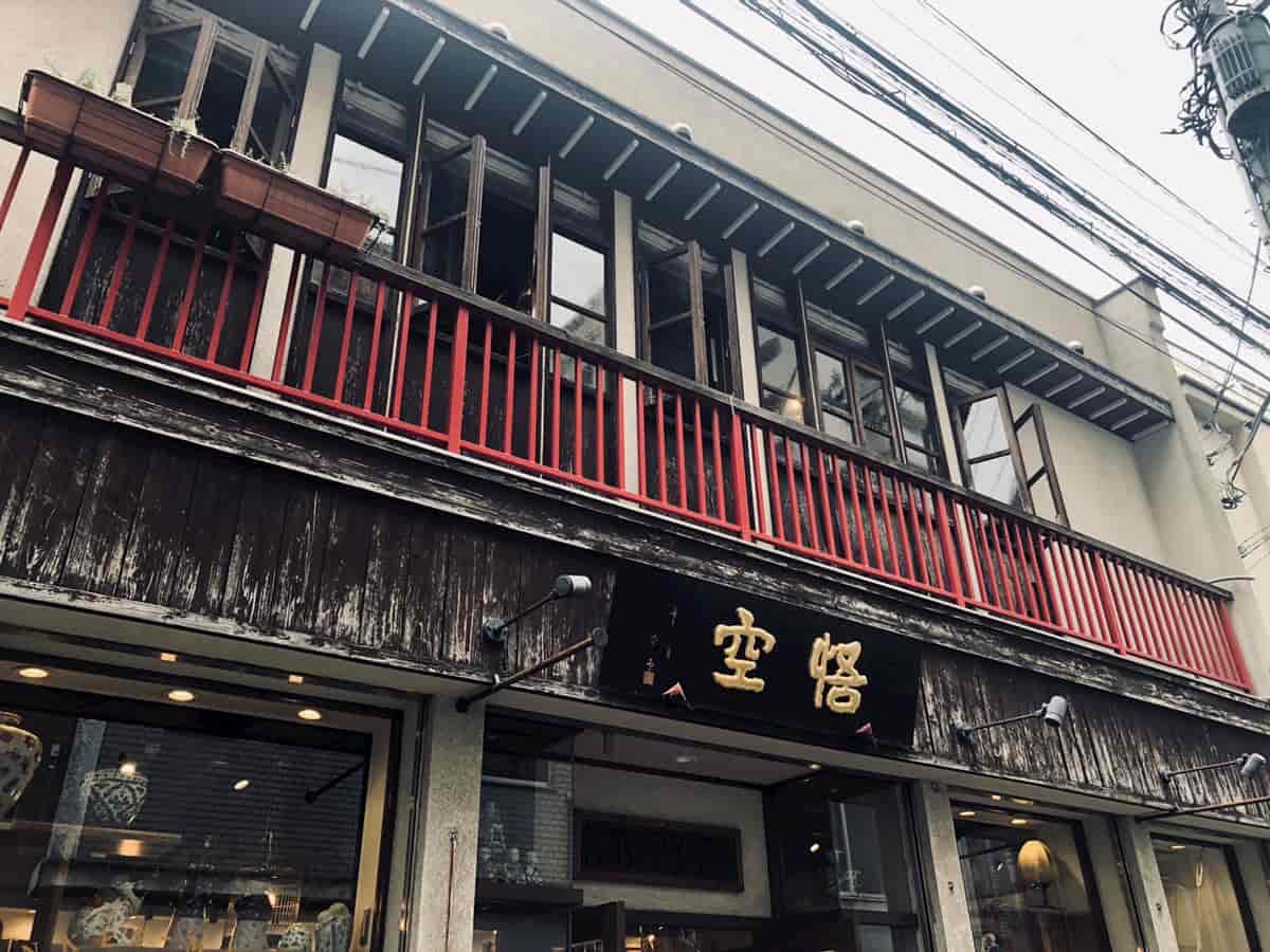 横浜中華街にある悟空茶荘