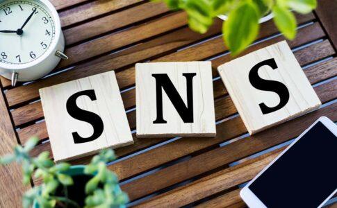 SNSとは?SNSの種類を分かりやすく解説