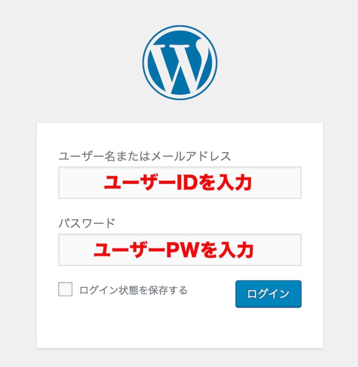 新しいwpxのレンタルサーバーのwordpressでwordpressテーマをセッティングする